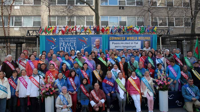 Guinness World Record for Peace Poem