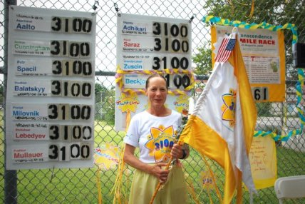Suprabha Finishes 2009 edition of 3100 Mile Race