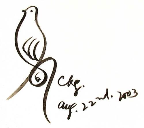 soul-bird-22-8-2003-sri-chinmoy